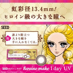 Colored Contact Lenses of MAKE-248x248 are best Colored Contact Lenses in US.