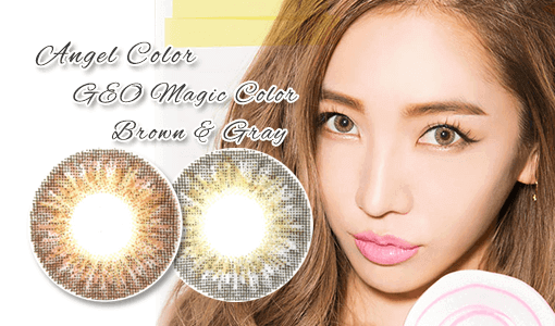 hot1 by Colored Contact Lenses of hot1 are - Best Colored Contact Lenses in US.