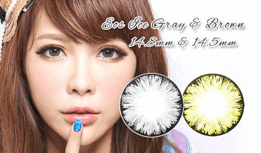 hot4 by Colored Contact Lenses of hot4 are - Best Colored Contact Lenses in US.