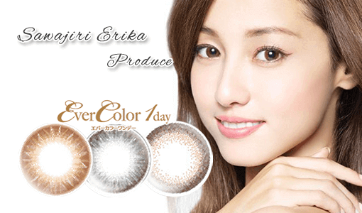 new1 by Colored Contact Lenses of new1 are - Best Colored Contact Lenses in US.
