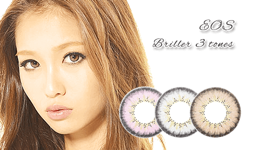 new3 by Colored Contact Lenses of new3 are - Best Colored Contact Lenses in US.