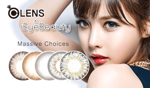 new5 by Colored Contact Lenses of new5 are - Best Colored Contact Lenses in US.